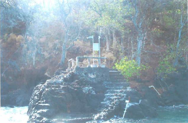 Observatoire de marée de Hiva Oa (crédits SHOM, 2003)