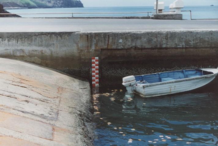 Observatoire de marée américain de Nuku Hiva (SHOM, 1995)